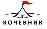 Магазин Кочевник